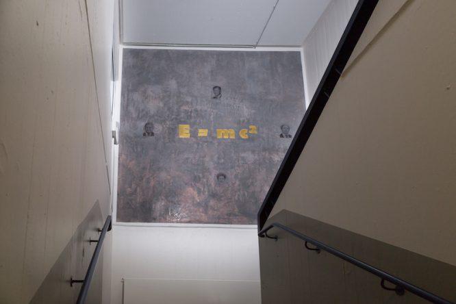 Wandgestaltung einer Schule